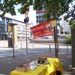 Resolution und Unterschriftenaktion  Sommer 2009